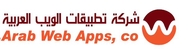 شركة تطبيقات الويب العربية AwA